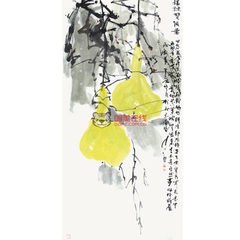 罗文京 福禄双修图> 国画 花鸟画 水墨写意 葫芦 竖幅