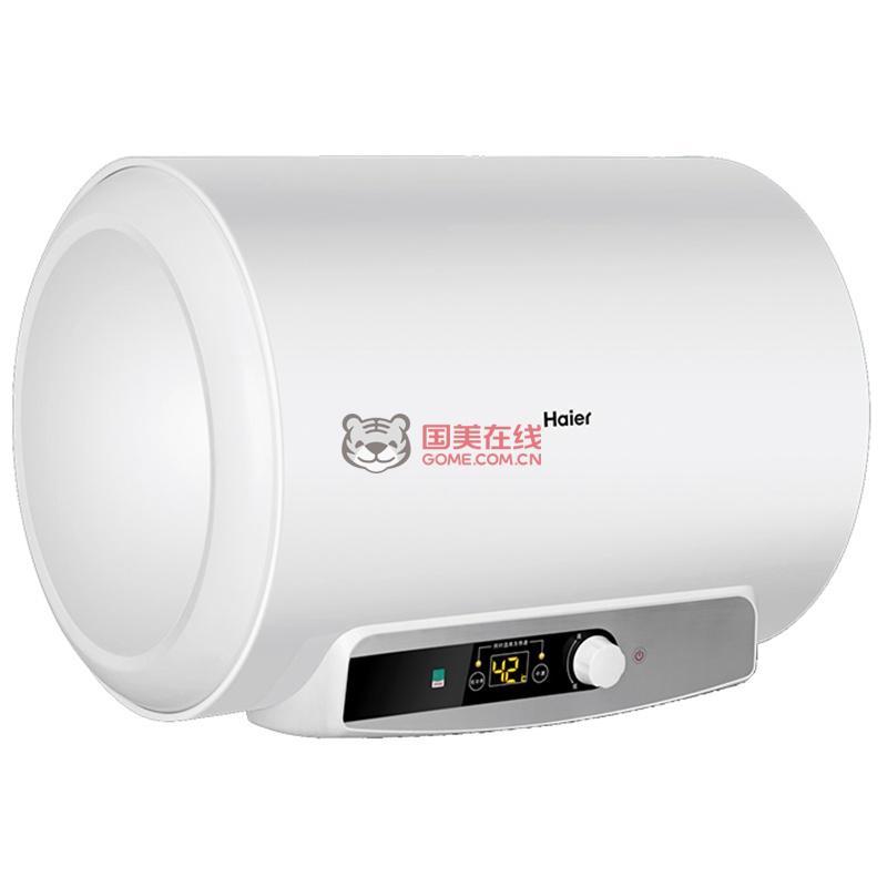 海尔(haier)es80h-q (e)电热水器(80l 一级能效,数码显温)