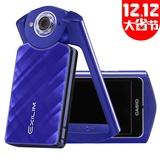 卡西欧 单机版数码相机EX-TR500
