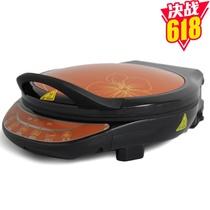 美的(Midea)WJCN30D 煎烤机