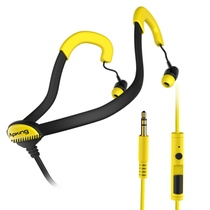 爱谱王(∧pking)IP-SM101全兼容耳挂式运动耳机(黄色)