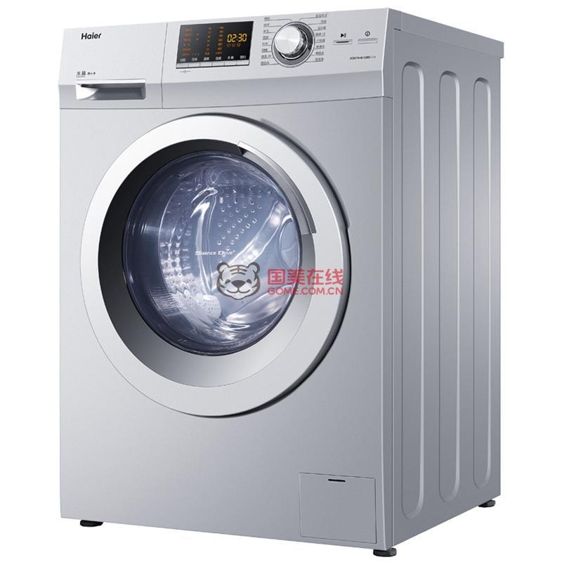 海尔(haier)xqg70-b10266 gm洗衣机