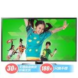 TCL彩电L40A71C 40英寸安卓系统内置WIFI爱奇艺 微信TV(黑色)