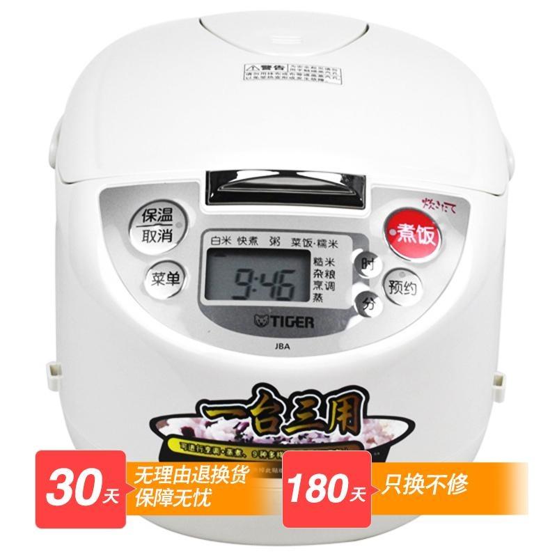 虎牌(tiger)jba-a18c电饭煲