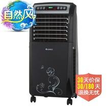 格力(GREE) KS-0503D 遥控单冷型空调扇/冷风扇