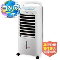 美的(Midea)空调扇 AC100-T