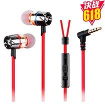 纽曼(Newmine)NM-GK02超强音乐耳机(金属红)