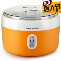 荣事达(Royalstar)RS-G77酸奶机(全自动控制操作,食品级不锈钢内胆,安全健康。360°立体加热,扩大受热面积,安全节能。)