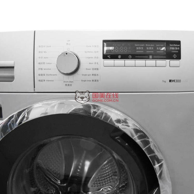 西门子(siemens)xqg70-wm12e2681w洗衣机-国美团购