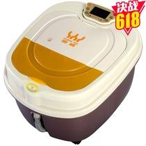 皇威(HUANGWEI)足浴器H-219B