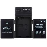 雷摄(LEISE)EN-EL14+ 数码相机/摄像机电池/便携充电器组合套装 适用于:尼康:D3200/D5100/D5200/D5300