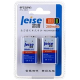 雷摄(LEISE) 6F22(9V)280mAhx2 镍氢充电电池 适用于时钟、遥控玩具、遥控器、手电筒、计算机