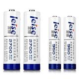 雷摄(LEISE) 5号AAX2/7号AAAX2镍氢高容量可充式电池适用于:数码相机/学习机/MP3/剃须刀/电动玩具