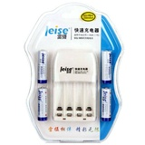 雷摄(LEISE) 803+5号AA2200mAh快速充电套装(含四槽智能充电器*1+5号AA2200mAh镍氢可充电电池*4)