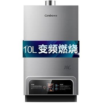 康宝 JSQ20- E06X 燃气热水器 天然气 强排式  10L