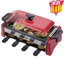 亨博(Hengbo)SC-548AG煎烤机