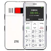 中兴(ZTE)A188 移动/联通2G 老人手机 白色