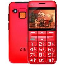 中兴(ZTE)U288G 移动/联通2G 老人手机 红色