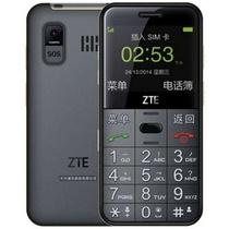 中兴(ZTE)L680 移动/联通2G 老人手机 深錆色