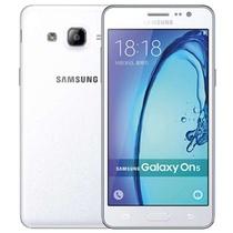 三星 Galaxy on5(G5500)月莹白 移动联通双4G手机 双卡双待