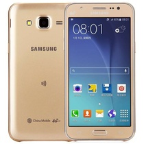 三星 Galaxy J5(SM-J5008)流沙金 移动4G手机 双卡双待