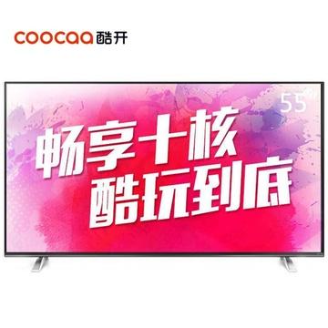 酷开彩电K55   55英寸 全高清智能网络内置WIFI平板液晶电视