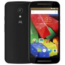 摩托罗拉(XT1077)8GB 夜黑 电信4G手机 双卡双待