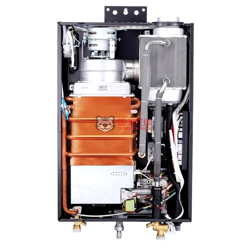 华帝(vatti)i12023-16燃气热水器.