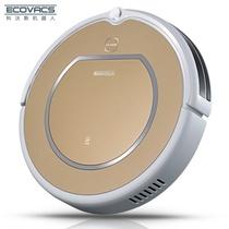 科沃斯(Ecovacs) 地宝魔镜S(CEN540-LG)全自动充电家用清扫智能扫地机器人吸尘器