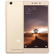 小米 红米 3 全网通版 时尚金色 移动联通电信4G手机 双卡双待