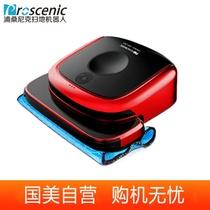 浦桑尼克(Proscenic)智能扫地机器人吸尘器 JOJO-T1 仿人工智能拖地机器人 gps导航 干湿两用