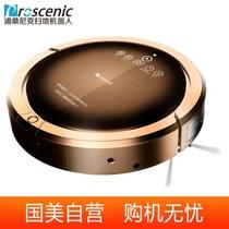 浦桑尼克(Proscenic)智能扫地机器人吸尘器 COCO SMART 全自动智能回充充电 大吸力