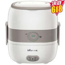 小熊(Bear)DFH-S2516 电热饭盒
