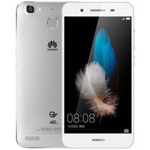 华为(HUAWEI)畅享5S(TAG-CL00)电信4G手机(银色)
