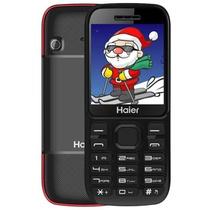海尔M311 移动/联通2G 老人手机炫酷黑