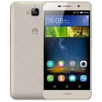 华为(HUAWEI)畅享5(TIT-AL00)全网通4G手机(梦幻金)