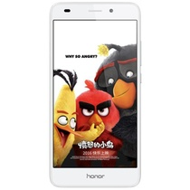 荣耀(honor)畅玩5C(NEM-UL10)移动/联通双4G手机(太空银)
