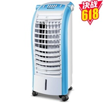 格力(GREE) 机械单冷空调扇 KS-0602dhG