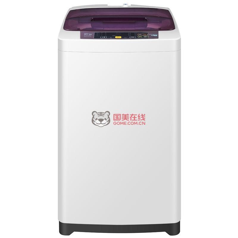 海尔统帅tqb55-爱他1白 5.5公斤全自动波轮洗衣机