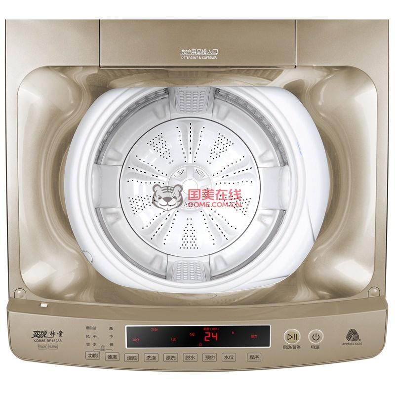 国美自营 海尔洗衣机xqb85-bf15288