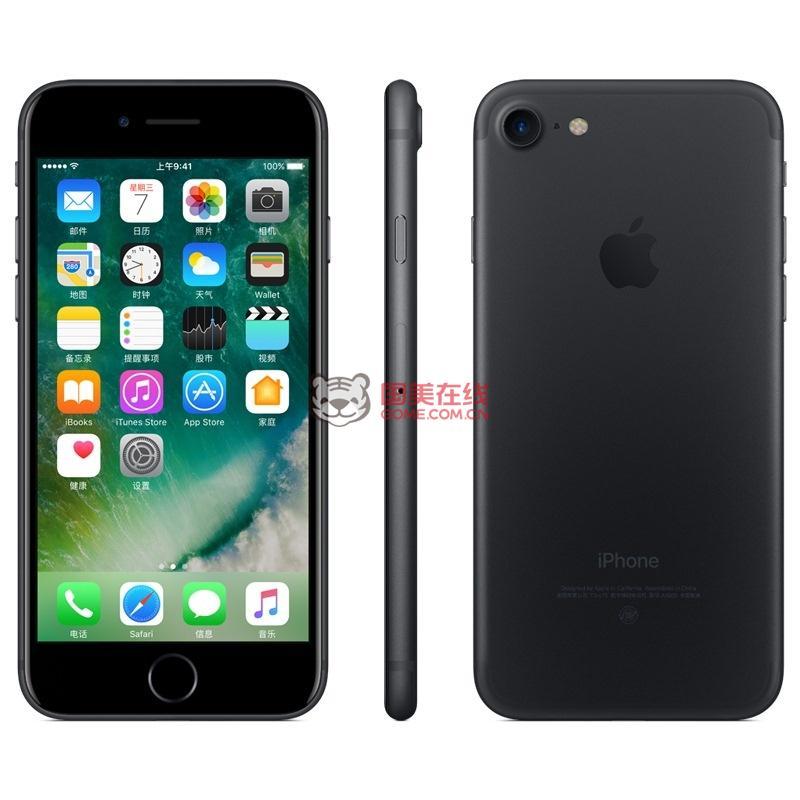 限地区:Apple iPhone7 128G 黑色 移动联通电信4G手机5568元