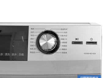 海尔(haier)xqg80-b1226s洗衣机