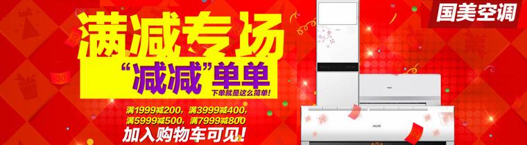 00      海信(hisense)kfr-50lw/ef02s3空调  2p变频冷暖三级能效
