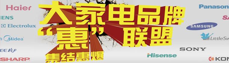 00      三洋(sanyo)xqb60-b830s洗衣机          7月9日-7月17日